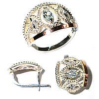 Гарнитур из серебра с золотыми вставками, модель 126