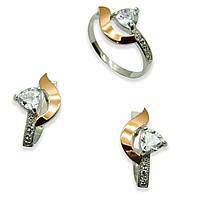 Гарнитур из серебра с золотыми вставками, модель 063