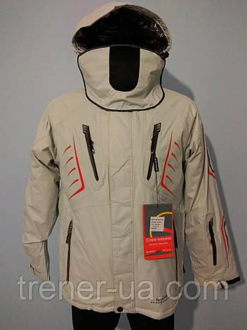 f37a6c08d7fc Купить Горнолыжная мужская куртка Snow Headquarter c Omni-Heat
