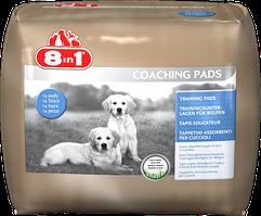 8in1 Training Pads Пеленки для щенков и собак (60*60см)  14шт