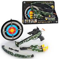 Арбалет M 0488 , стрелы на присосках, лазер, мишень, в коробке, 45-28, 5-6, 5см