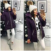 Куртка парка женская (305) зима фиолет, фото 1