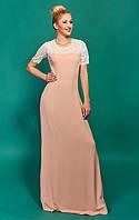 Персиковое женское длинное платье с гепюром