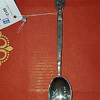 Ложка Дорогому крестнику вес 8.70 грамм