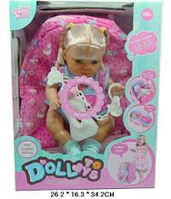 Функциональная игрушка пупс Doll Toys