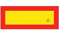 """Табличка """"Длинномерный груз"""" светоотражающая металлическая 200Х500 мм. 1 шт."""