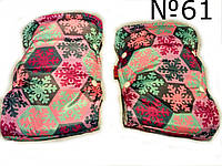Перчатки - муфта на коляску и санки