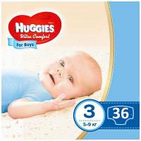 Huggies Ultra Comfort 3 (36шт.)5-9кг. для мальчиков (Хаггис Ультра Комфорт)