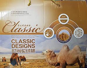 Одеяло из натуральной верблюжьей шерсти
