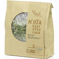 "Марокканский чай ""Марокканская мята"", 30 г"