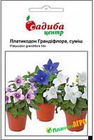 """Семена цветов Платикодон грандифлора, смесь, 0.5 г, """"Садиба Центр"""", Украина"""