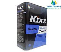 Трансмиссионное масло  Kixx Geartec GL-5 75W-90 4л