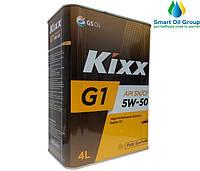 Моторное масло KIXX G1 5W-50 4л (API SN/CF)