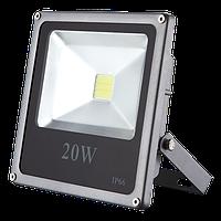 Прожектор 20W, 6000К, 90LM c сенсором движения