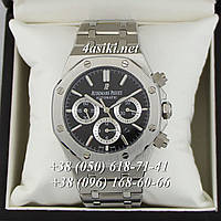 Часы Audemars Piguet Royal Oak Skeleton Silver-White