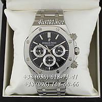 Часы Audemars Piguet Royal Oak Skeleton Silver-White