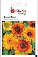 Семена цветов Подсолнечника Краски Осени (Бадваси), 1г