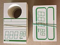 Ценники картонные,100 шт/уп