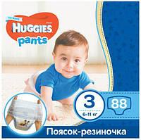 Huggies Pants 3 (88шт.) 6-11 для мальчиков подгузники-трусики