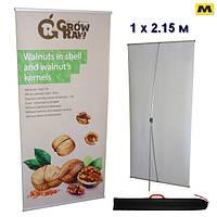 Мобильный баннерный стенд с печатью 1х2м