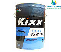Трансмиссионное масло  Kixx Geartec GL-5 75W-90 20л