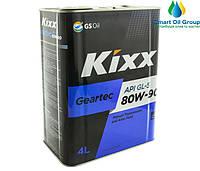 Трансмиссионное масло  Kixx Geartec GL-5 80W-90 4л