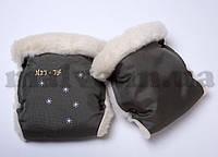 Рукавицы / перчатки на коляску  для рук Ал-лен, фото 1