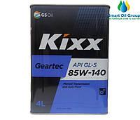 Трансмиссионное масло  Kixx Geartec GL-5 85W-140 4л