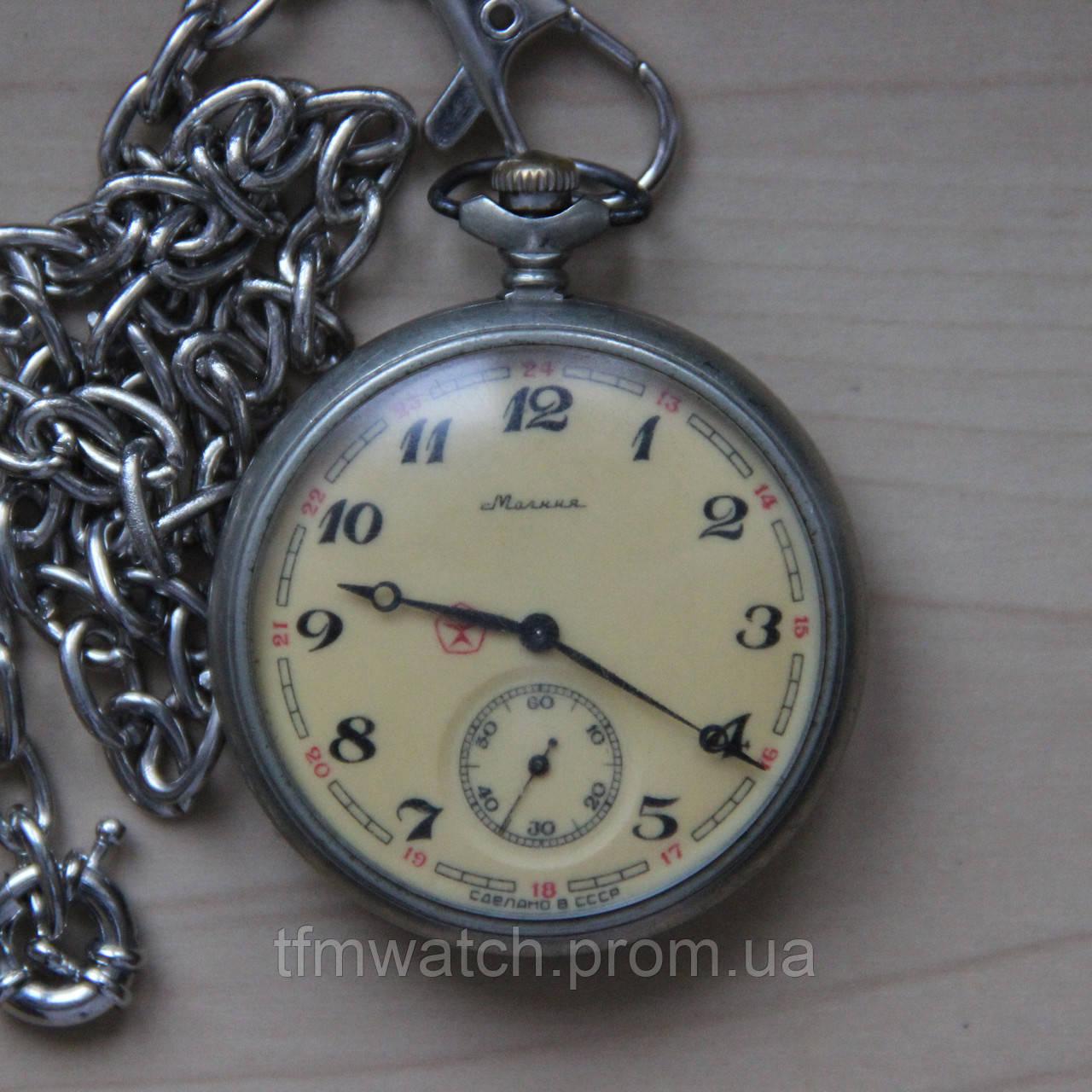 Молния продать ссср часы часов одессе выкуп в