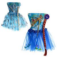 Карнавальна сукня, косичка, корона, чарівна паличка