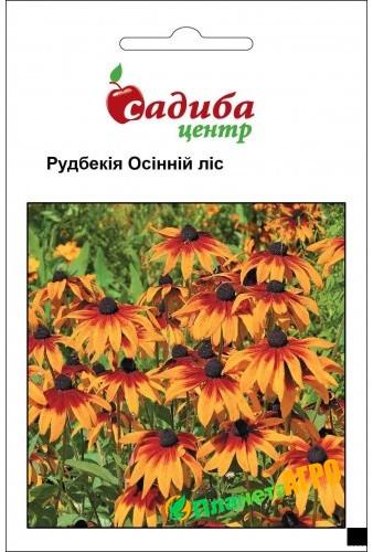 Семена цветов Рудбекия Осенний Лес (Бадваси), 0,2г