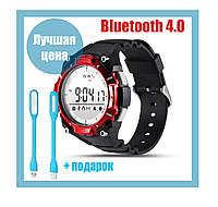 Умные часы Smart Watch DZB Bluetooth, шагомер, фитнес трекер