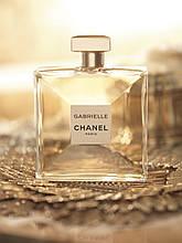 Женская парфюмированная вода Chanel Gabrielle (реплика)