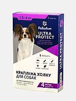 Капли на холку Ultra Protect от паразитов для собак весом от 1,5 до 4 кг