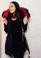 Женская куртка Qarlevar