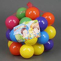 Набор шариков для сухого бассейна 9999315