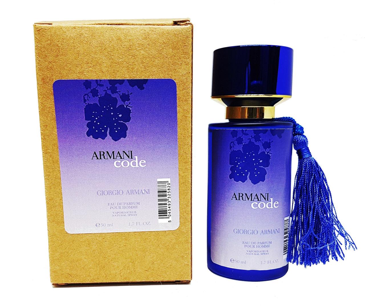 Giorgio Armani Code Women Testeur 50ml продажа цена в харькове