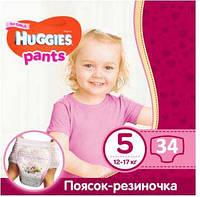 Huggies Pants 5 (34шт.) 12-17 для девочек подгузники-трусики