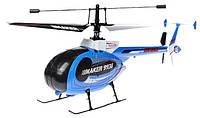 Вертолет на радиоуправлении копийный Xieda 9938 Maker 4-к микро синий (вертолеты на пульте управления)