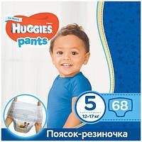 Huggies Pants 5 (68шт.) 12-17 для мальчиков подгузники-трусики