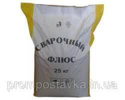 Флюс АН-348 А, АН