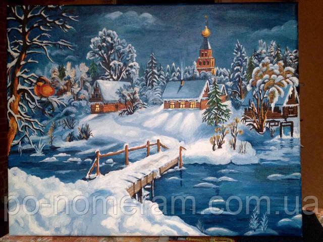 Отзывы о картине по номерам зима