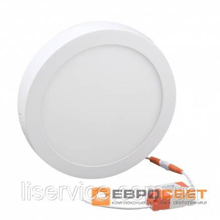 Світильник Евросвет LED-SR-225-18 18Вт 6400К круг накладной