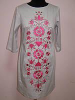 Деловое вышитое платье с рукавом три четверти