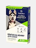 Капли на холку Ultra Protect от паразитов для собак весом от 10 до 25 кг