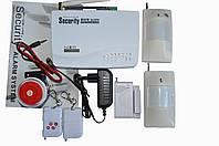Комплект беспроводной GSM сигнализации 10А стандарт комплекция №2