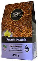 """Кофе растворимый сублимированный """"Кава Характерна French Vanilla"""" 400г. (Арабика-100%)"""