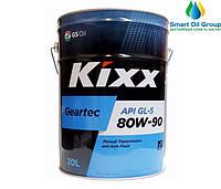 Трансмиссионное масло  Kixx Geartec GL-5 80W-90 20л