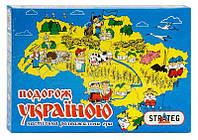 """Настольная развлекательная игра """"Подорож Україною"""""""