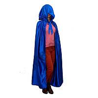 Женский карнавальный костюм плащ Миледи синий